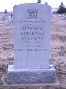 Photograph of Calvary Cemetery VFW Monument